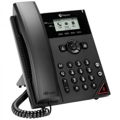 Polycom VVX150 VoIP Phone